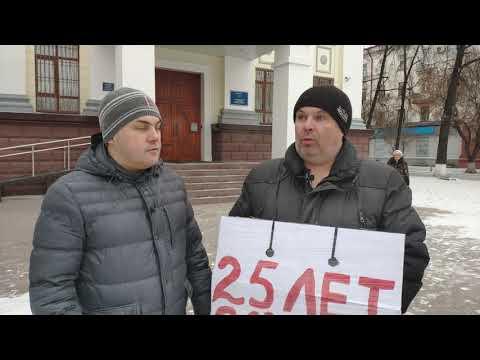 Ветерана МВД выгоняют на улицу из служебного жилья после 25 лет службы!