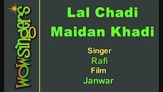 Lal Chadi Maidan Khadi - Hindi Karaoke - Wow   - YouTube