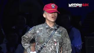 대한민국 해군 호국음악회 중 뮤지컬 부분