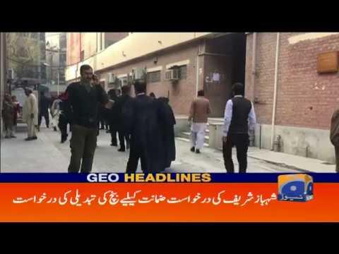 Geo Headlines - 11 A