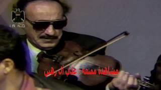 محمد السامر  -  أبوذية وأغنية الوجن