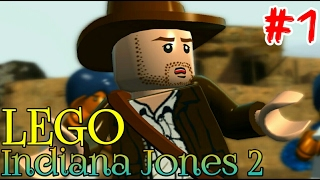 Lego Indiana Jones 2 #1 НАШЛИ ЧЕРЕП