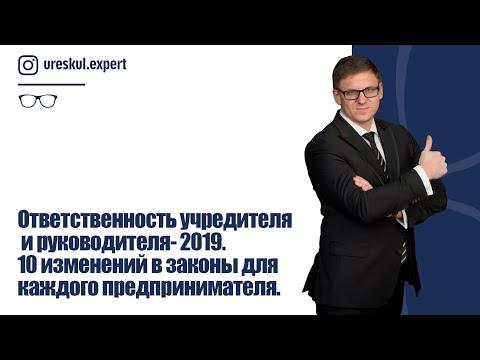 Криптовалюта ванкоин в россии