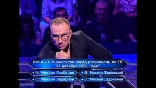 Смотреть онлайн Подборка: Приколы в передачах на Первом канале