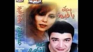تحميل و مشاهدة حميد الشاعرى سألتك حبيبي MP3