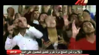 اغاني حصرية عماد بعرور - كليب - تحت البلكونة من موقع ماتركس ميوزك تحميل MP3
