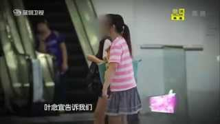 香港女孩向深圳大叔求婚