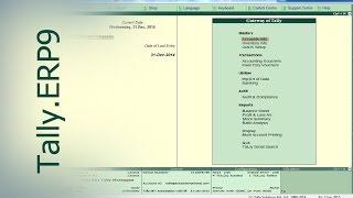 Tally ERP 9 | Delete Company in Tally