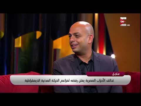 أحمد مراد: ذهبت لطبيب نفسي في طفولتي بسبب خيالي
