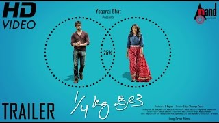 Official trailer of 1/4 Kg Preethi