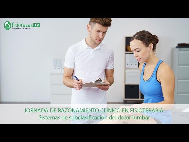 Jornada de Razonamiento clínico en Fisioterapia: Ponencia de Rubén Tovar