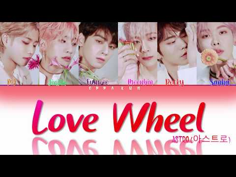 ASTRO (아스트로) - 'Love Wheel' LYRICS [HAN|ROM|ENG COLOR CODED] 가사
