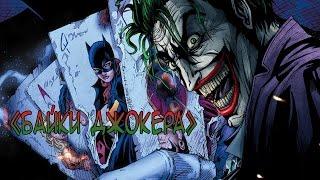 Байки Джокера / DC Comics