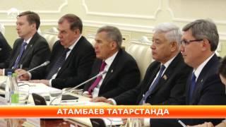 А.Атамбаев мамлекеттик сапарынын алкагында Казань шаарына барды