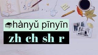 Clase de Chino Mandarín Básico  - Fonética (hanyu pinyin). 08 consonantes Zh Ch Sh R