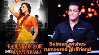 Salman wishes LUCK to rumoured girlfriend Iulia Vantur | Radha Kyon Gori Main Kyon Kaala