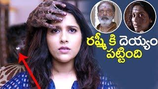 రష్మీ కి దెయ్యం పట్టింది..| Rashmi Latest Movie Interesting Scenes | Anthaku Minchi| Volga Videos