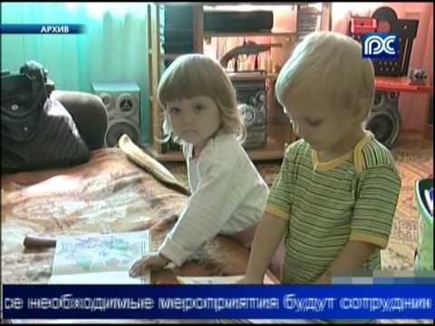 Желающие усыновить ребенка будут проходить обучение