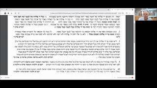 פרשת ניצבים  - הבטיחה תורה שסוף ישראל לעשות תשובה