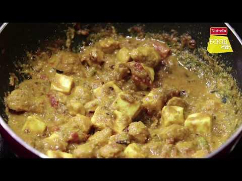 Nutrela Soya Paneer Korma