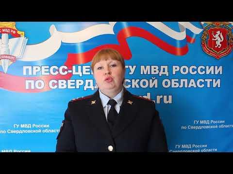 Отдел полиции Серова предупреждает: за мелкое хищение  грозит... уголовная ответственность
