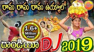 bathukamma dj songs mp3 free download 2017