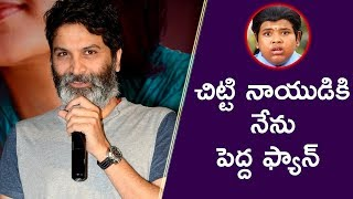 Trivikram speaks about Pawan Kalyan & Ali Controversy @ ABCD Trailer Launch | Friday Poster
