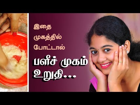 tamil beauty tips - Home made Night Face Serum for Glowing Clear Spotless Skin | Face ...