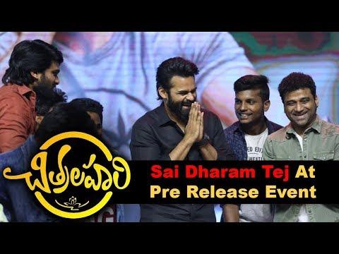 Sai Dharam Tej at Chitralahari Movie Pre Release Event