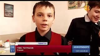 В Темиртау родители школьников пожаловались на качество школьного питания