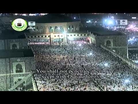سورة الرحمن كاملة بصوت ماهر المعيقلي 1433هـ  2012