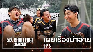 The Losing Teams' Embarrassing Secrets!!! It's Tea Time - The Ska Challenge SS2 EP.9