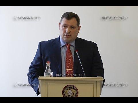 ՔԿ նախագահ Հայկ Գրիգորյանի ելույթը՝ «Քրեական գործերով խափանման միջոց կիրառելու հիմքերի, խափանման միջոց կիրառելու կարգի, կալանավորման, կալանքի տակ պահելու ժամկետի վերաբերյալ» ուղեցույցի մասին (տեսանյութը՝ Iravaban.net-ի)
