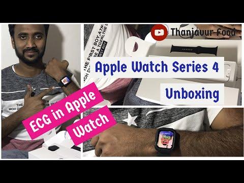 Apple Watch Series 4 Un boxing | வாட்ச்ல ECG எடுக்கலமா