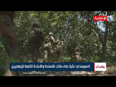 شاهد بالفيديو.. نشرة أخبار الساعة 8 بتوقيت بغداد مع علي الربيعي _ هيبت عادل
