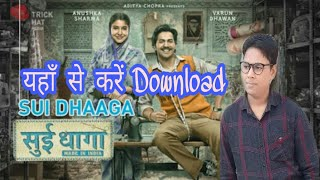 sui dhaaga full movie hd download hdfriday - TH-Clip