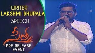 gratis download video - Lakshmi Bhupala Speech @ Sita Movie Pre Release Event | Teja | Srinivas Bellamkonda, Kajal Aggarwal