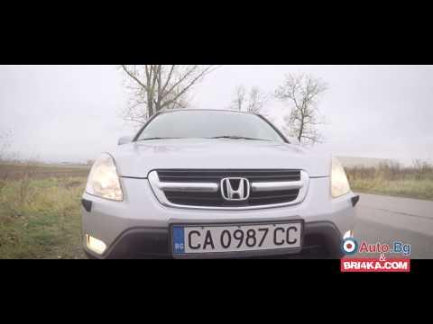 Honda CR-V 2 - най-универсалния автомобил