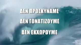 Δ.ΕΝ. ΑΝΕΝΔΟΤΟΣ