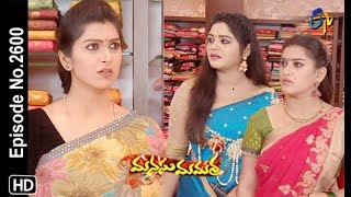 Manasu Mamata | 21st  May 2019 | Full Episode No 2600 | ETV Telugu