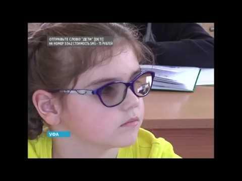 Можно ли восстановить зрение после катаракты