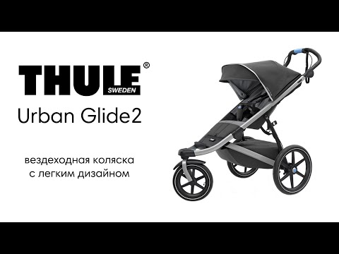 Thule Коляска прогулочная для двойни Urban Glide2 Double Jet Black