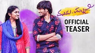 Manasu Malligey Official Teaser | Rinku Rajguru | Nishant | S Narayan