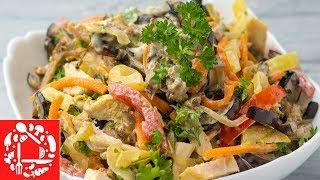 Такой Салат Не Надоест Никогда! Необычный Салат из обычных продуктов!