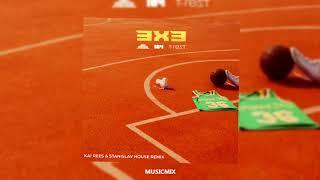 Gruppa Skryptonite feat. 104, T-Fest - 3x3 [MiX]
