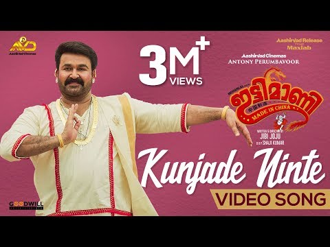 Kunjade Ninte Manassil Song - Ittymaani Made In China