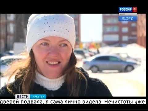 Выпуск «Вести-Иркутск» 15.03.2018 (18:40)