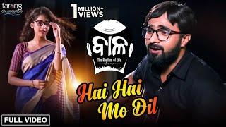 Hai Hai Mo Dil   Full Video   Baala   Humane Sagar,Samir & Divya   Tarang Cine Productions
