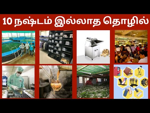 , title : 'business ideas in Tamil,small business ideas in tamil,home business ideas in tamil
