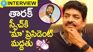 MAA President Sivaji Raja supports Jr NTR Speech against Review Writers